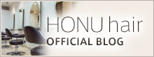 HONU hair OFFICIAL BLOG
